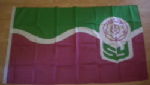 South Yorkshire Large County Flag - 5' x 3'.
